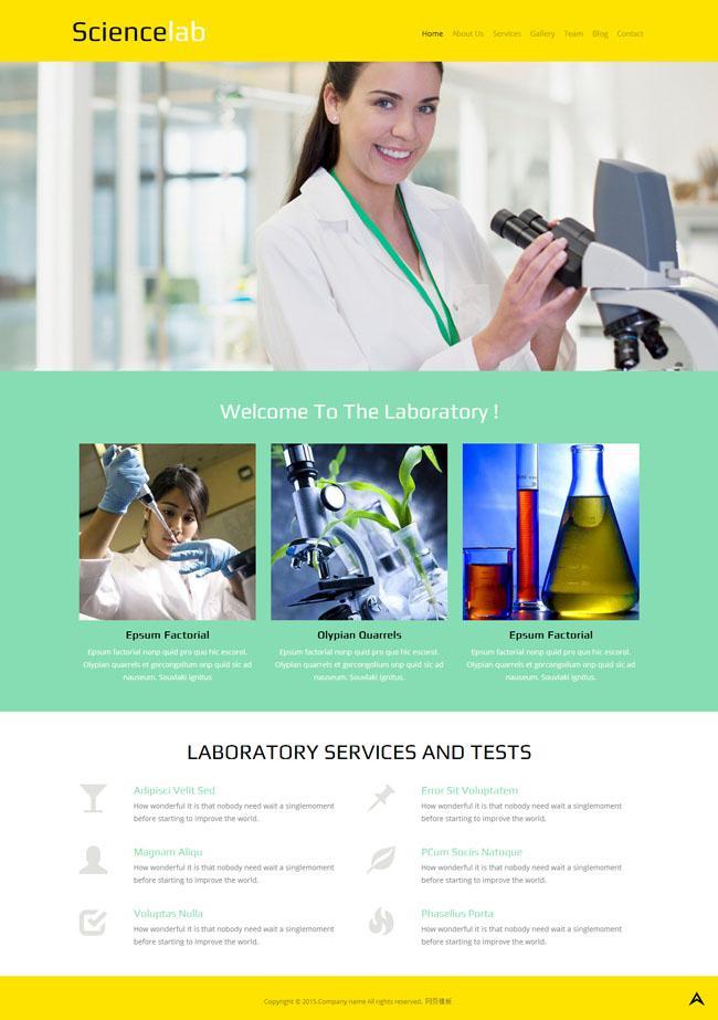 化学研究院HTML5网站模板