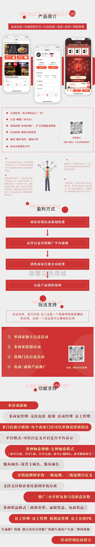 【公众号源码】盲盒拓客2.0.16版本(商品增加详情页)-闲人源码